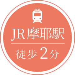 JR摩耶駅徒歩2分