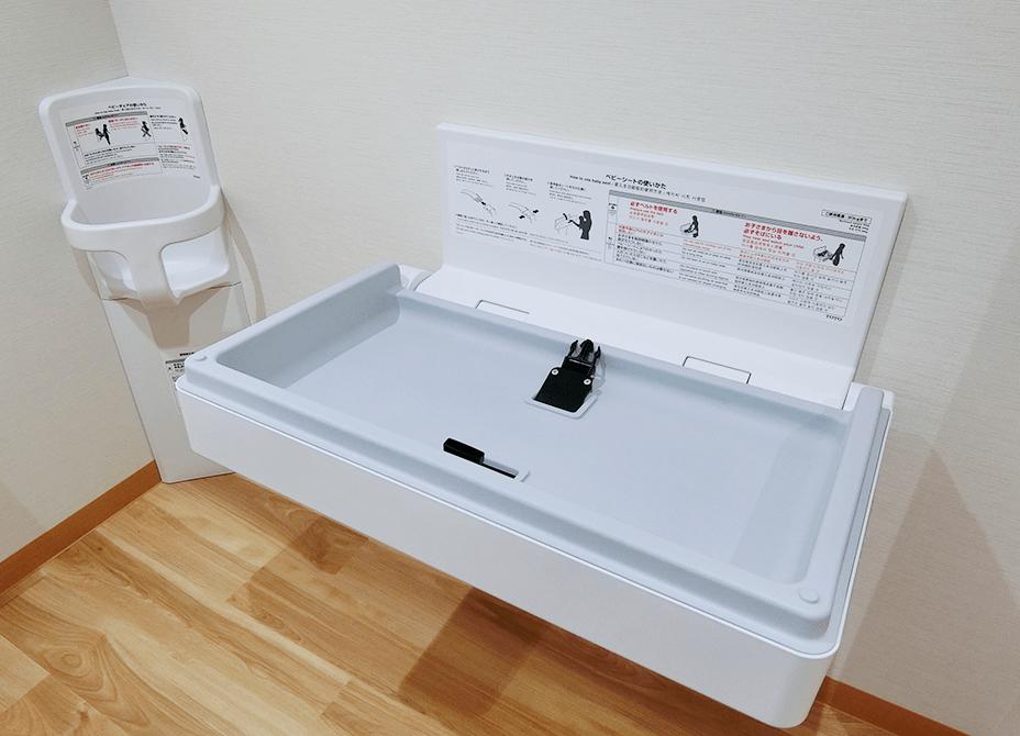 トイレ内ベビーシート